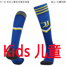 2021/22 JUV Blue Kids Sock