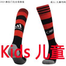 2021/22 Flamengo Home Red Black Kids Sock