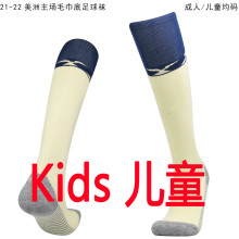 2021/22 Club America Home Yellow Kids Sock