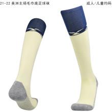 2021/22 Club America Home Yellow Sock