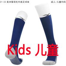 2021/22 Club America Away Blue Kids Sock