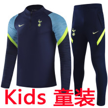 2021/22 TH FC Royal Blue Kids Sweater Tracksuit