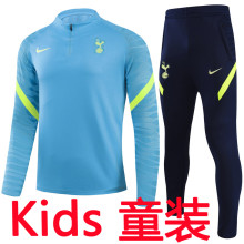 2021/22 TH FC Blue Kids Sweater Tracksuit