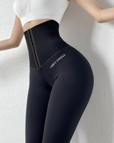 Sexy High-Waist Fitness Stretchy Corset Jogging Leggings