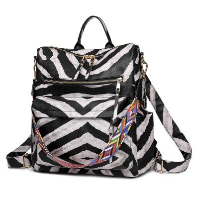 Fashionable Animal Pattern Multi-Pocket Adjustable Strap Backpack