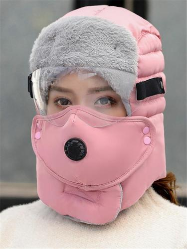 Winter Outdoor Thick Plush Warm Waterproof Earmuffs Hat With Mask and Glasses