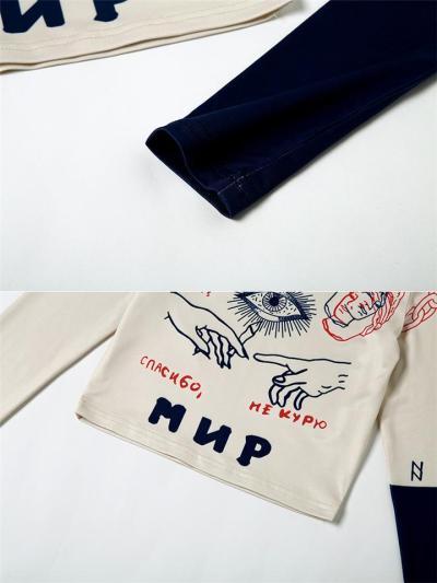Terrific Mock Turtleneck Letter Finger Print Contrasting Cropped Tops