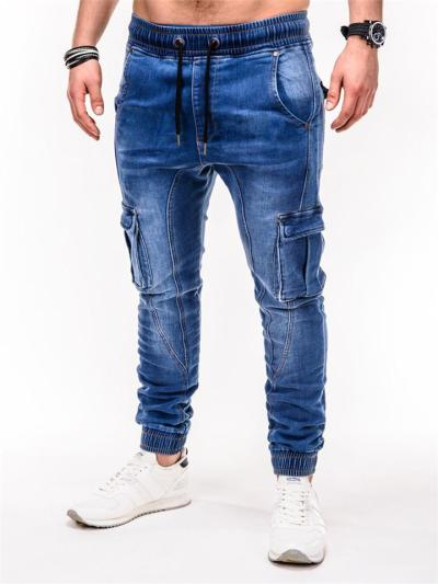 Mens Casual Classic Drawstring Denim Sports Ankle Pants