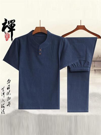 Casual Fit Mandarin Style V Neck Button Linen T-Shirt + Ankle Pants
