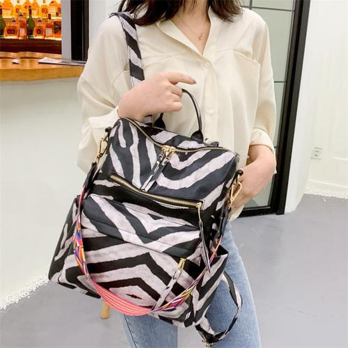 Fashionable Animal Pattern Multi-Pocket Adjustable Strap Backpack
