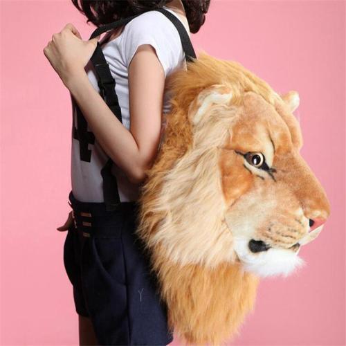 Lion, Tiger, Leopard, Panda Head Adjustable Backpacks