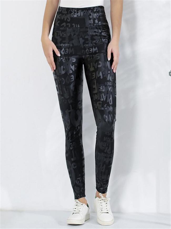 Stylish Casual High-Waist Animal-Pattern Leggings