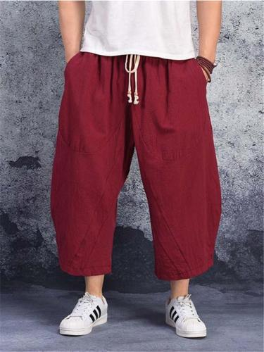 Casual Oversized Loose Plain Cropped Harem Pants