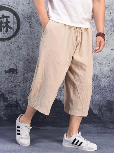 Casual Oversized Loose Plain Cropped Harem Pants