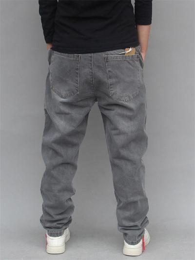Stylish Hip Hop Classic Harem Ankle Jeans