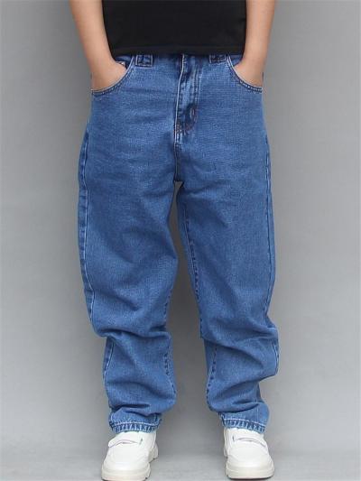 Personality Baggy Plain Harem Ankle Denim Pants