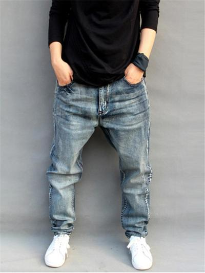 Loose Fashion Skating Harem Ankle Denim Pants