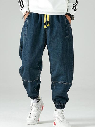 Skating Hip Hop Elastic Waist Harem Denim Trousers