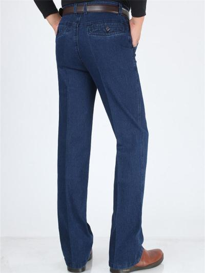 Loose Casual Elastane Straight Plain Denim Jeans