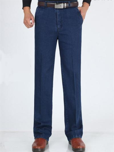 Loose Casual Elastane Straight Plain Denim Jeans