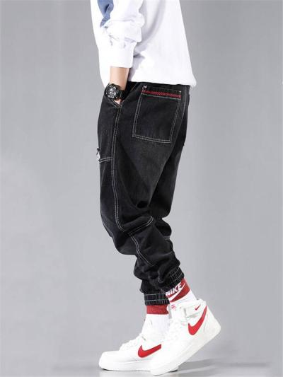 Slouchy Waist-Tie Contrasting Stitching Elastic-Cuff Tapered Design Jeans