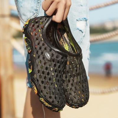 Unisex Cutout Design Quick Dry Slip-On Style Lightweight Beach Shoes