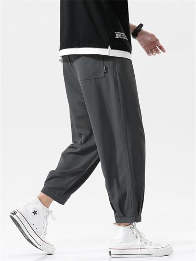Mens Casual Comfy Loose Straight Sports Harem Pants