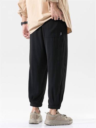 Mens Casual Comfy Loose Straight Sports Harem Pants