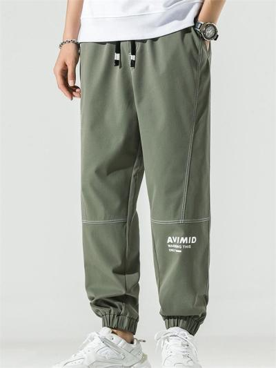 Harem Print Moisture Wicking Elastane Ankle Pants