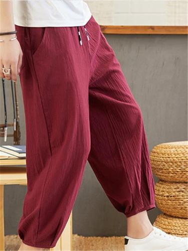 Loose Tapered Comfy Casual Drawstring Elastic Waist Pants