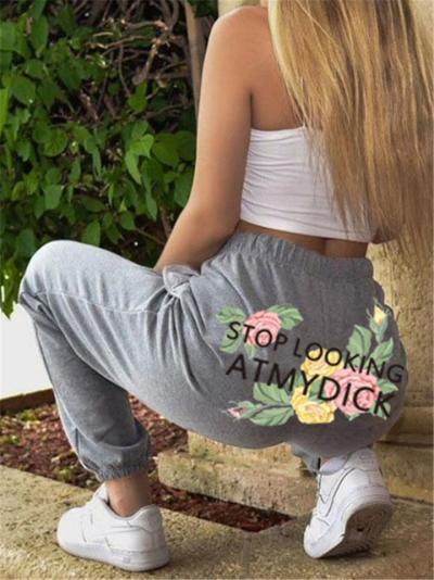 Casual Fit Floral Lettering Back Print Tapered Leg Elasticated Ankle Track Pants