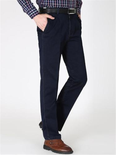 Straight-Leg Belt Loop Contrasting Stitching High-Rise Pleated Detailing Jeans