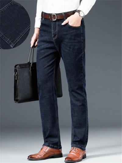 Loose Elastane Straight Breathable Denim Pants