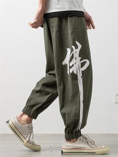 Loose Comfy Character Print Linen Cropped Pants