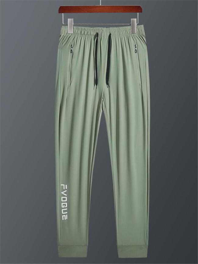 Lightweight Quick Dry Loose Ankle Pants