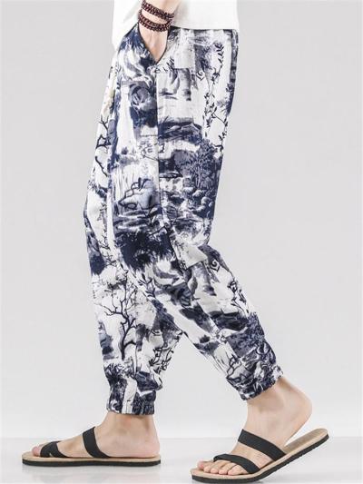 Classic Fashion Print Harem Ankle Trousers