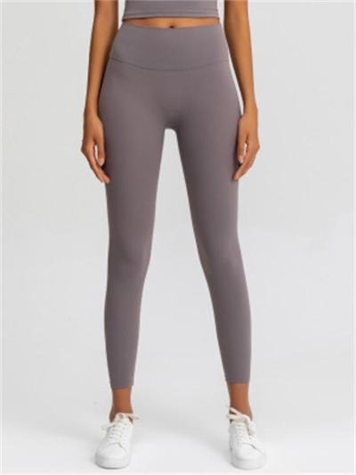 Fashion High-Waisted Stretch Fitness Yoga Pants