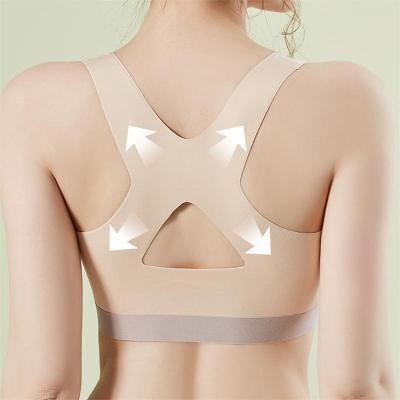 Nude--Plus Size Running Fitness Adjustable Bra