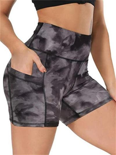 High Waist Printed Slim Yoga Running Shorts