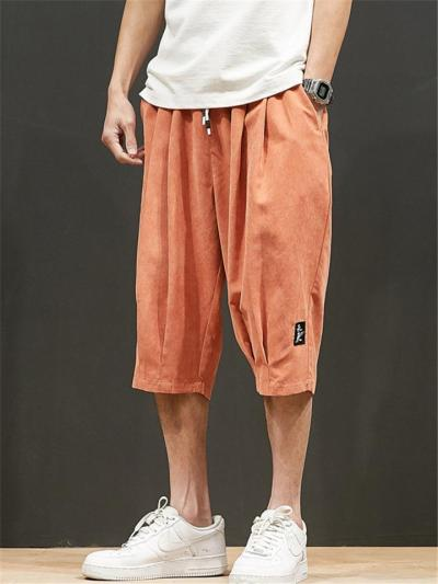 Casual Fashion Solid Color Print Elastic Waist Sports Cropped Pants
