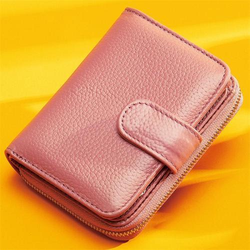 Women's Elegant Clutch Bag Zipper Fashion Wallet