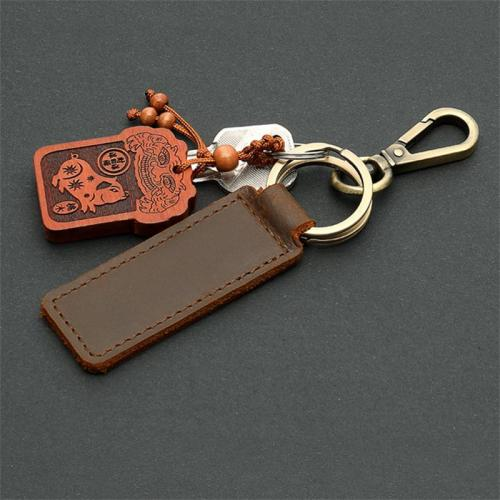 Casual Personality Handmade Leather Simple And Practical Keychain