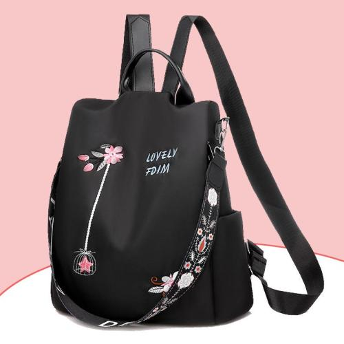 Floral Embroidered Large Capacity Anti-Theft Design Backpack Shoulder Bag Two-Way To Carry