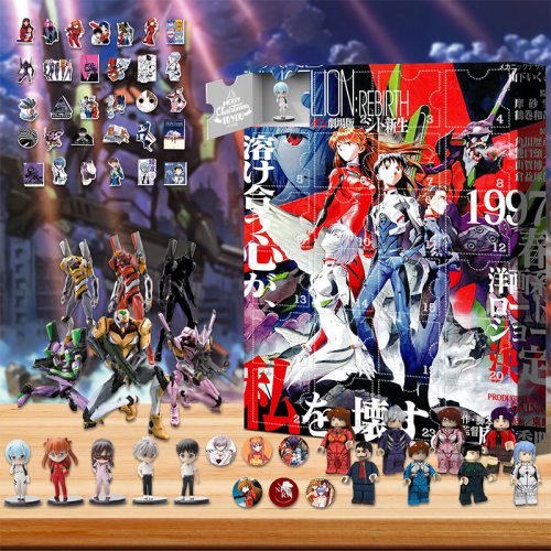 Evangelion Advent Calendar -- The One With 24 Little Doors