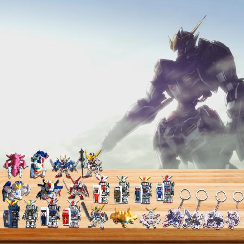 Gundam Advent Calendar -- The One With 24 Little Doors