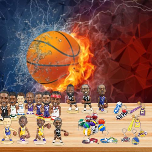NBA Advent Calendar -- The One With 24 Little Doors