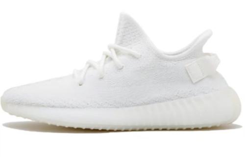 adidas Yeezy Boost 350 V2 TripleWhite