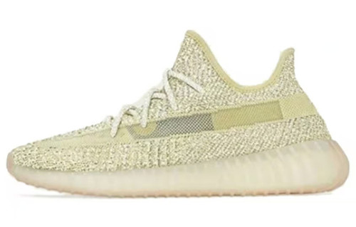 adidas Yeezy Boost 350 V2 Antlia Reflective