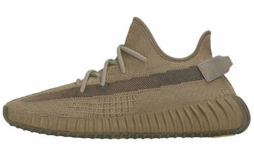adidas originals Yeezy Boost 350 V2 Earth