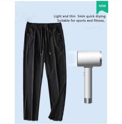 Men's Summer Lightweight Jogger Pants (Buy 1 get 1 Free)